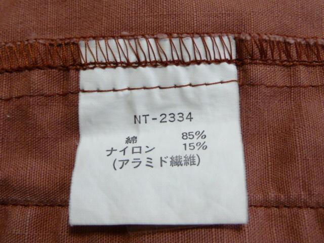 ビンテージ 90's ノースフェイス THE NORTH FACE ベスト フィッシングベスト 表記サイズLL 赤茶 レンガ色 アラミド繊維 日本製 良品_画像4