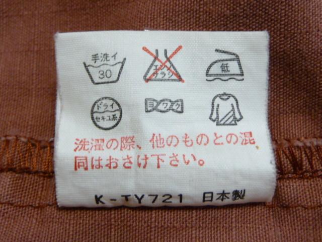 ビンテージ 90's ノースフェイス THE NORTH FACE ベスト フィッシングベスト 表記サイズLL 赤茶 レンガ色 アラミド繊維 日本製 良品_画像5
