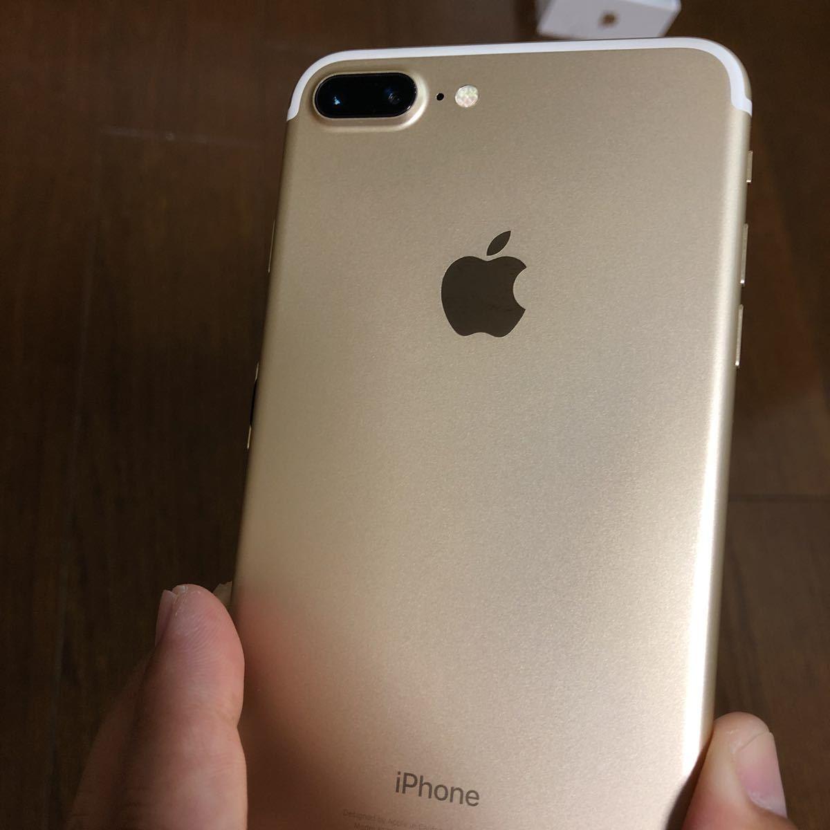 iPhone7 Plus GOLD 256GB ドコモ版 SIMロック解除済み_画像6