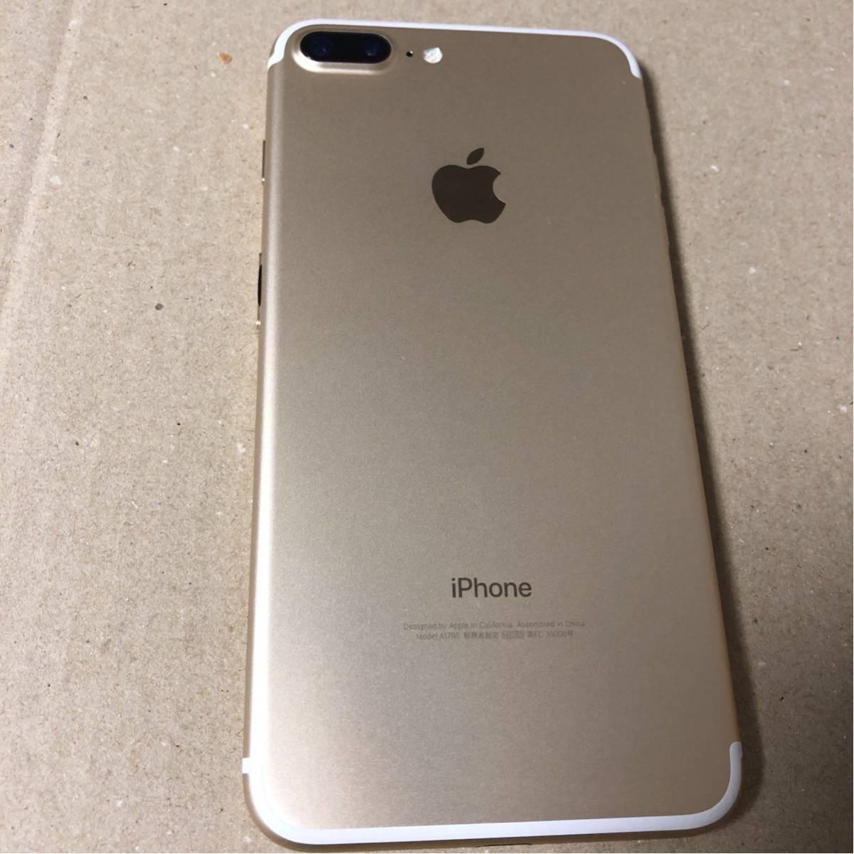 iPhone7 Plus GOLD 256GB ドコモ版 SIMロック解除済み_画像2