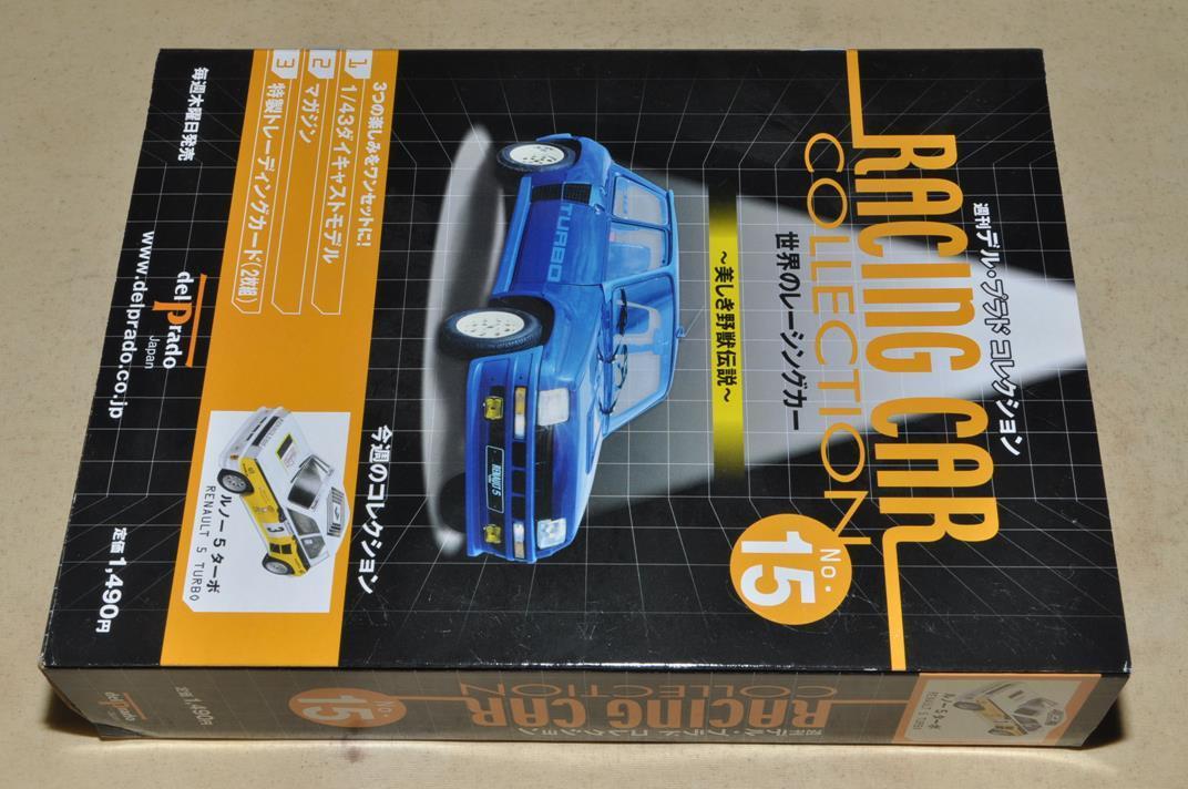 デル・プランド 世界のレーシングカーコレクション No.15 ルノー5ターボ 1984 S=1/43 ダイキャストモデル_ケース表紙です