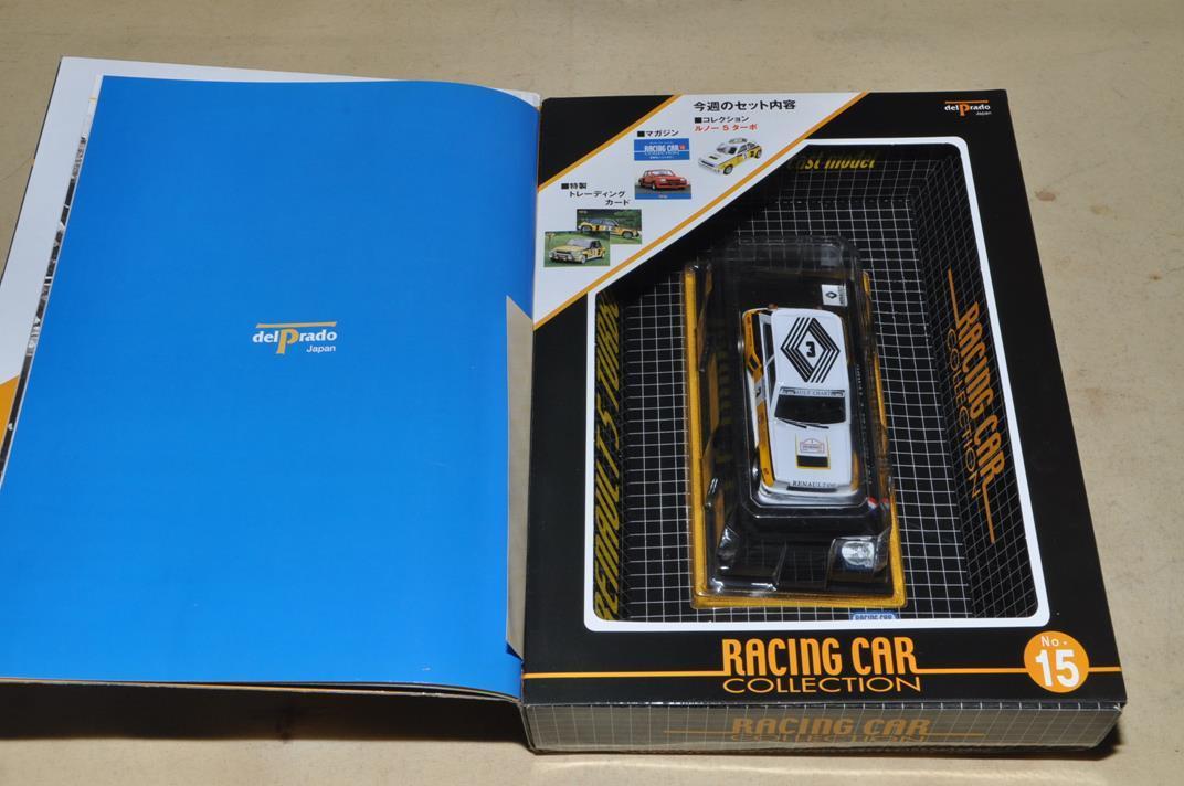 デル・プランド 世界のレーシングカーコレクション No.15 ルノー5ターボ 1984 S=1/43 ダイキャストモデル_画像2