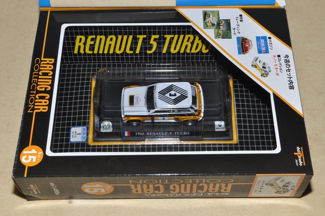 デル・プランド 世界のレーシングカーコレクション No.15 ルノー5ターボ 1984 S=1/43 ダイキャストモデル_画像3