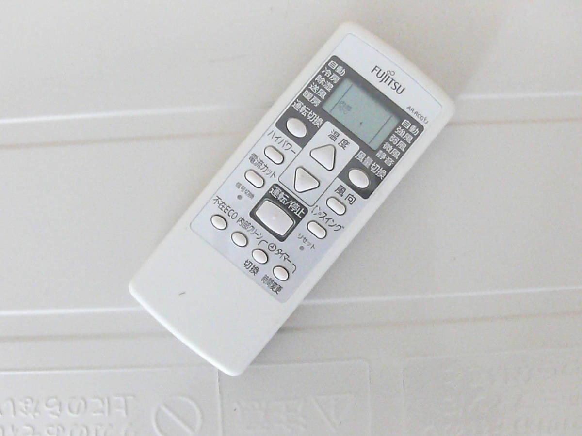 富士通 FUJITSU ルームエアコン AS-J22D-W 2014モデル 6-9畳 人感センサー搭載 (ゆう140)(佐川180)_画像5