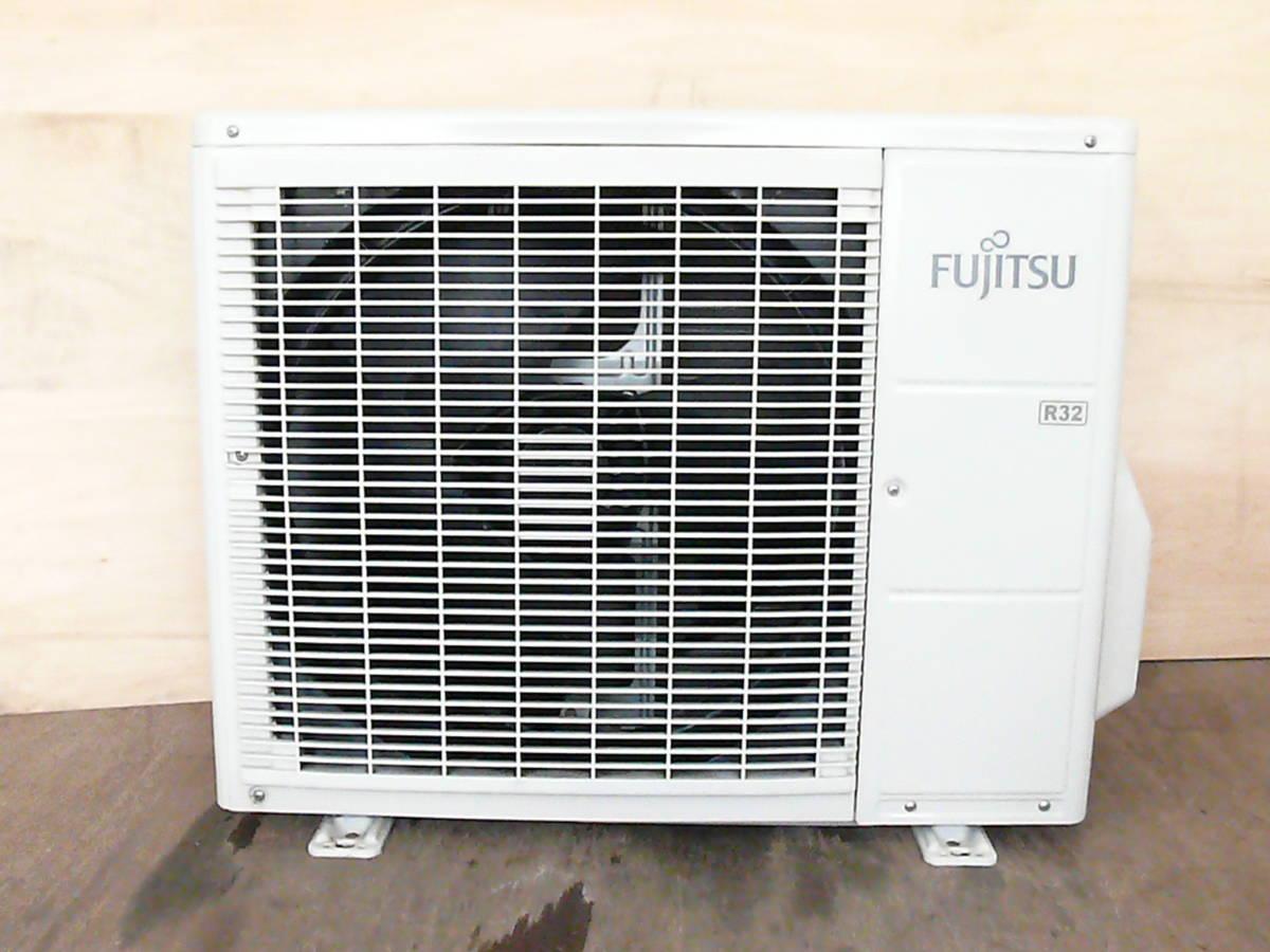 富士通 FUJITSU ルームエアコン AS-J22D-W 2014モデル 6-9畳 人感センサー搭載 (ゆう140)(佐川180)_画像4