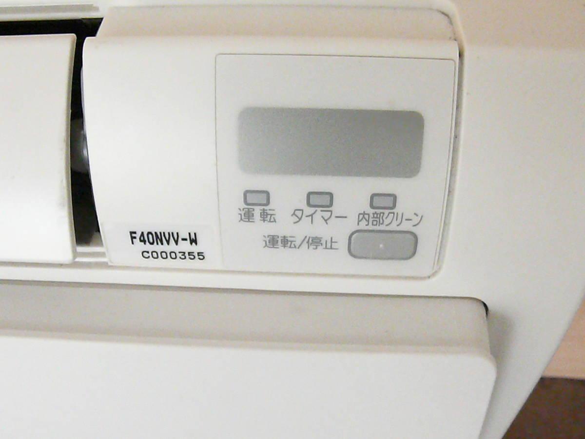 DAIKIN ダイキン ハウジングエアコン 14畳用 床置形 フローア S40NVV-W ホワイト  (ゆう170)(佐川200)_画像3