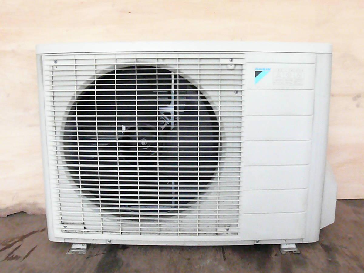 DAIKIN ダイキン ハウジングエアコン 14畳用 床置形 フローア S40NVV-W ホワイト  (ゆう170)(佐川200)_画像5