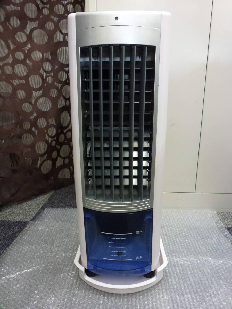 直接引取OK! YAMAZEN 山善  冷風扇 FCR-C403 2012年製 中古