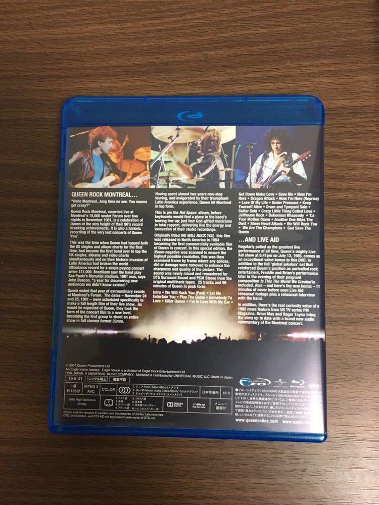 クイーン 伝説の証 ~ロック・モントリオール1981&ライヴ・エイド1985 [Blu-ray] Queen_画像2