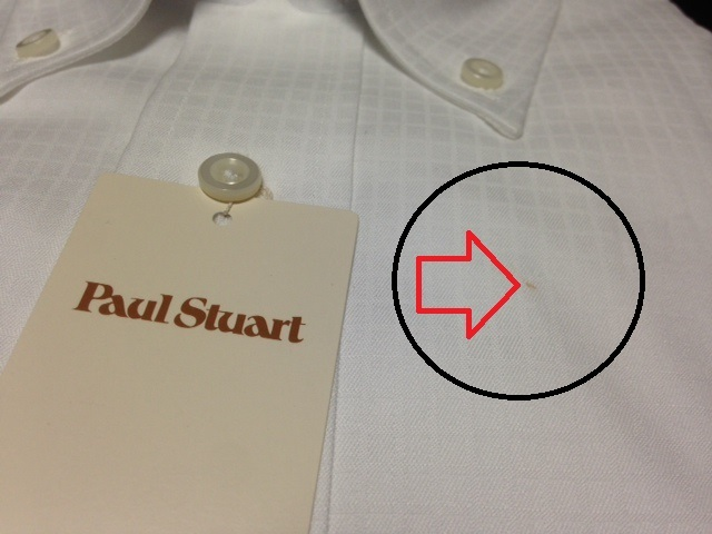 ポールスチュアート★白織柄ボタンダウンワイシャツ M(40-80) やや汚れ有のB品 でも激安です_画像3