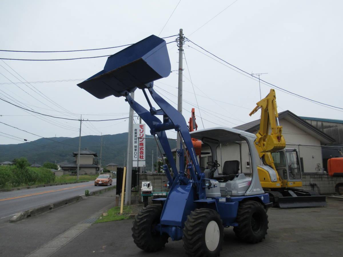 三菱 MITSUBISHI WS410 ホイールローダー