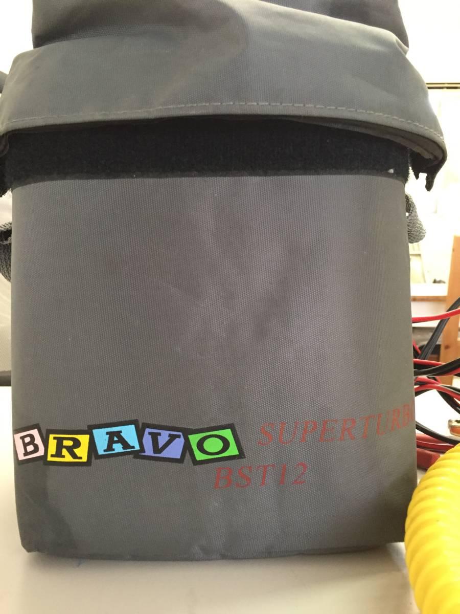 BRAVO/ブラボー 超高圧電動ポンプ BST12HP 電動エアーポンプ/エアポンプ/空気入れ/ハイプレッシャーポンプ/パワーボート向け_画像5