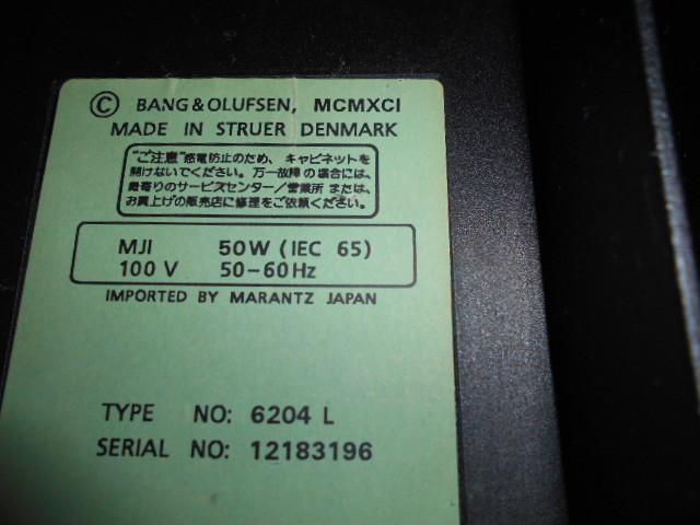 MCMXCI BANG&OLUFSEN(TYPE 2639) ジャンク品_画像6