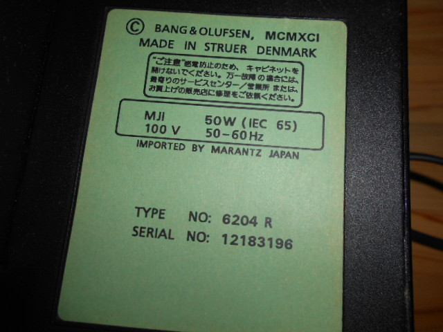 MCMXCI BANG&OLUFSEN(TYPE 2639) ジャンク品_画像7