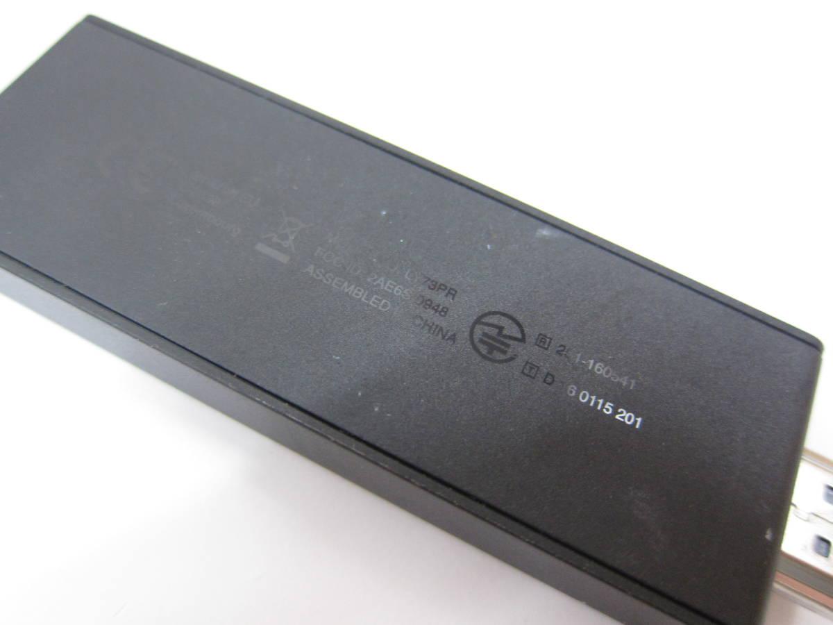 Amazon Fire TV Stick LY73PR 本体のみ ジャンク_画像3