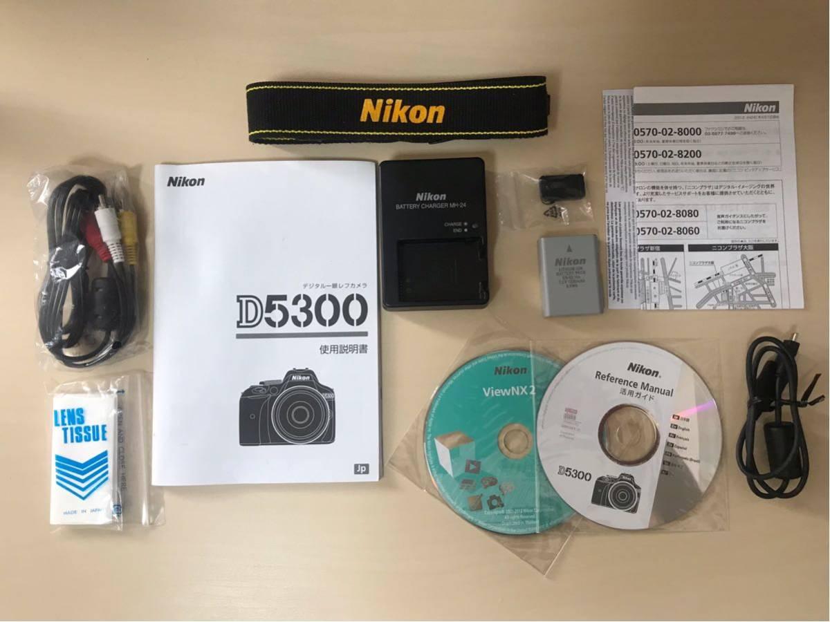 【送料無料】【返品可】NIKON D5300 ダブルームキット2 中古 18-55mm VR 55-200mm VR (ニコン一眼レフ)_画像9