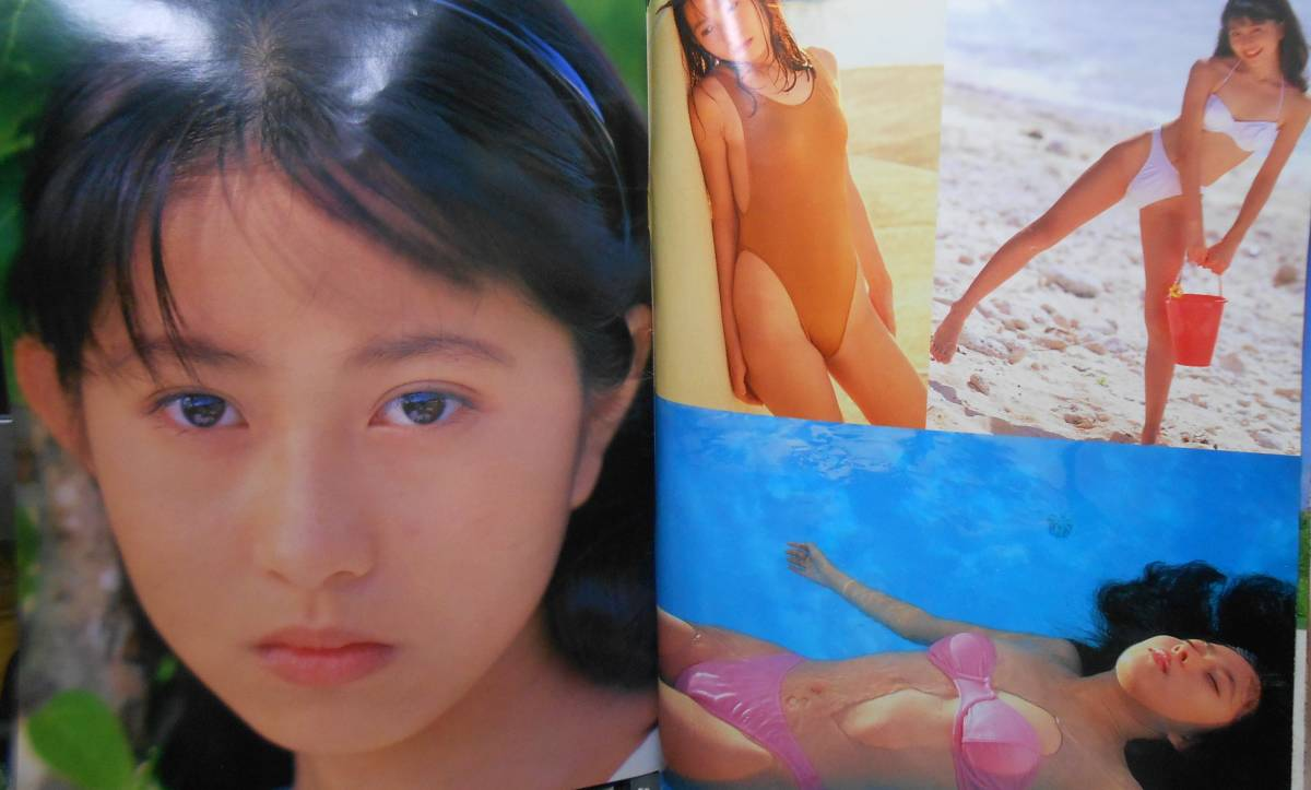 すッぴん スッピン 1995年3月号 榎本加奈子・金澤あかね・西野好子 他_画像4