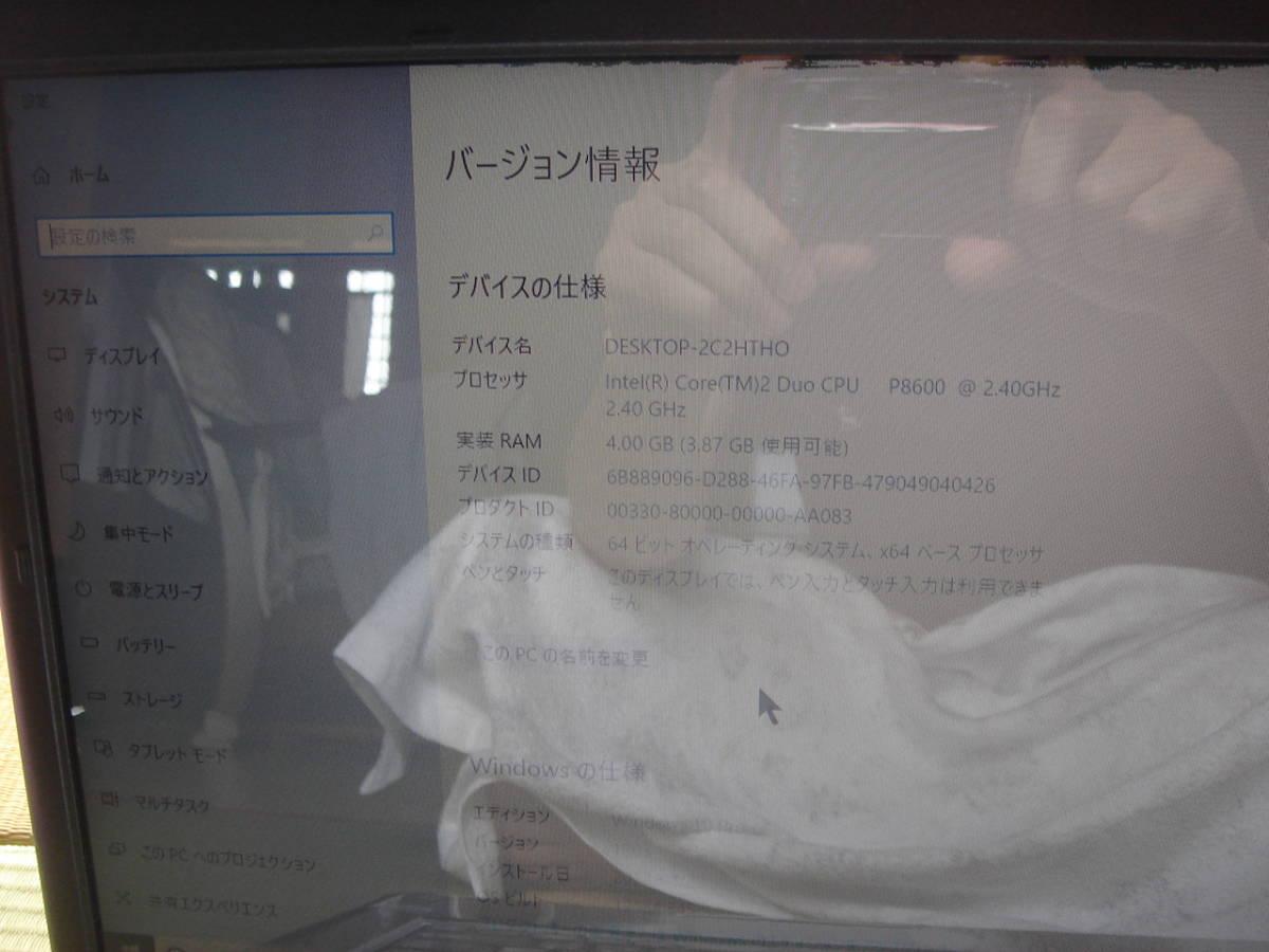ミード 口径D254mm 焦点距離f2500mm シュミットカセグレン鏡筒 _画像9