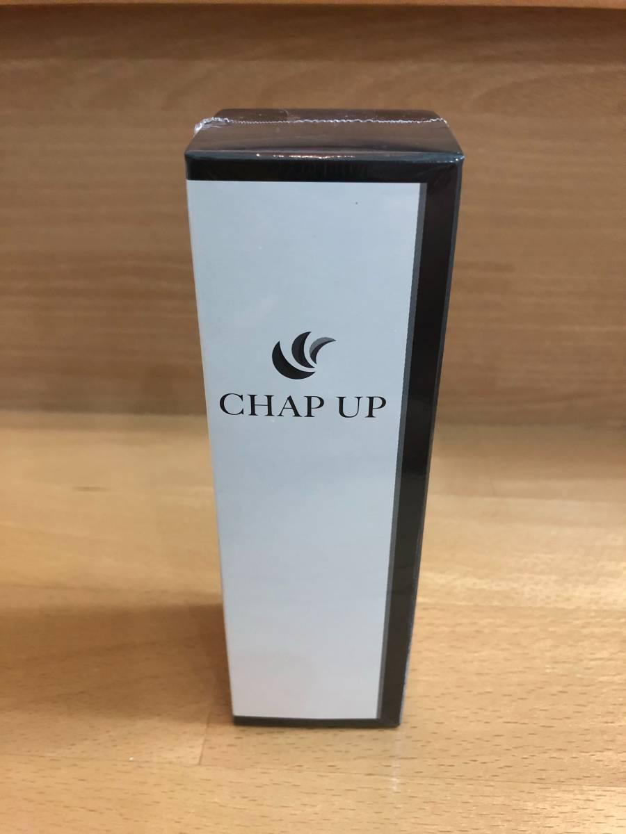 チャップアップ 育毛ローション CHAP UP 新品未使用 育毛剤 育毛 発毛剤 チャップアップ 2