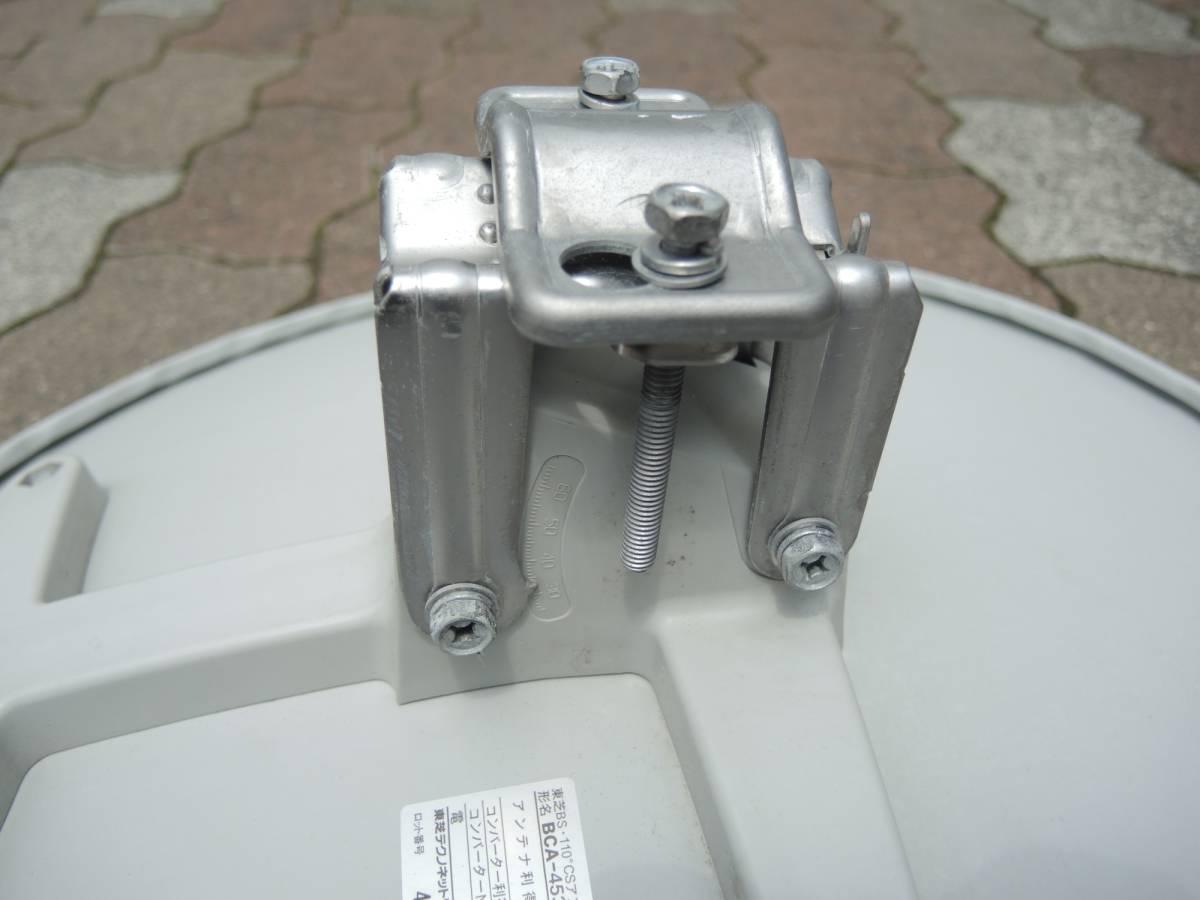 【中古】東芝 BS・110°CSアンテナ BCA-453(K)_画像5