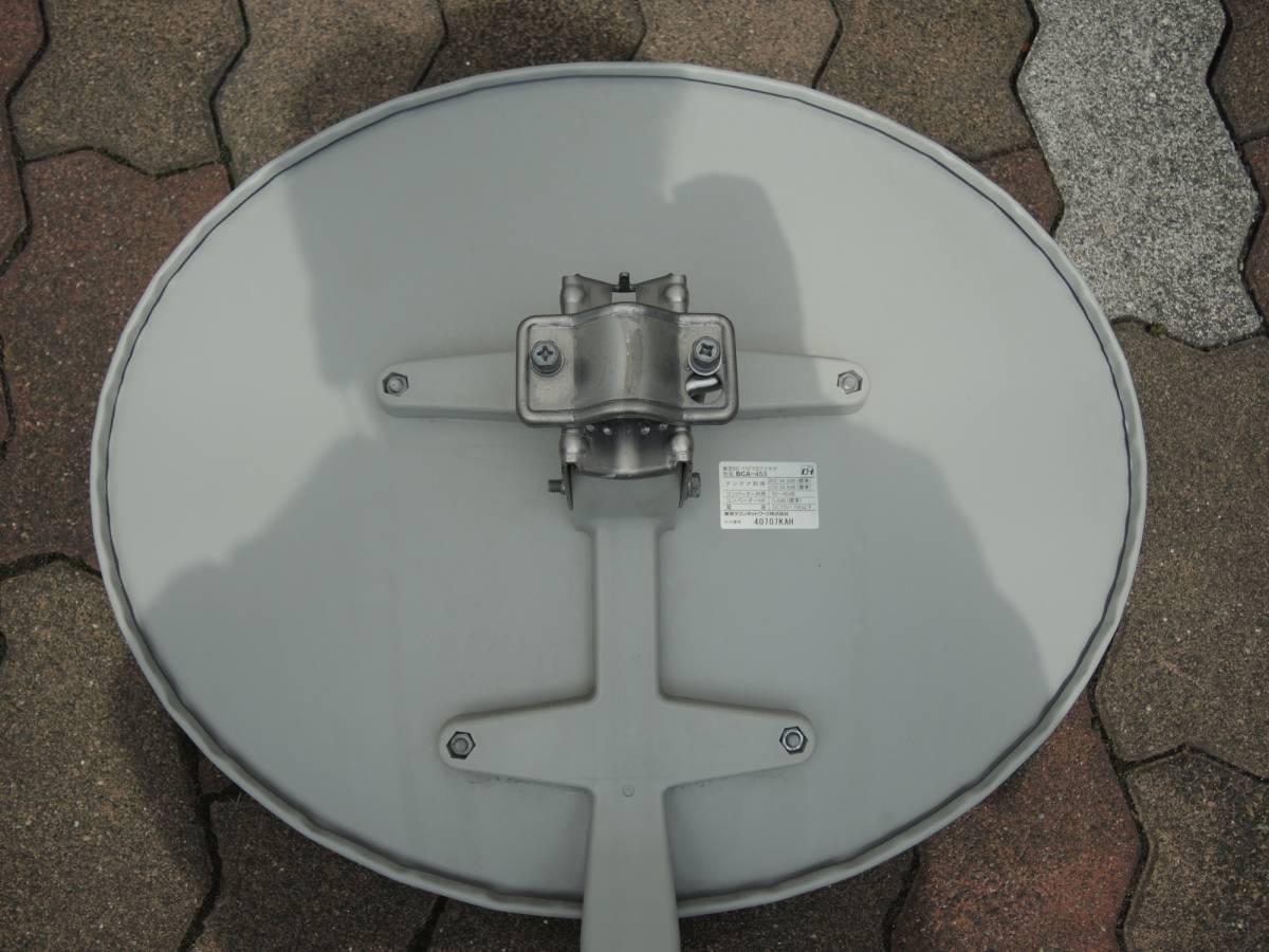 【中古】東芝 BS・110°CSアンテナ BCA-453(K)_画像2