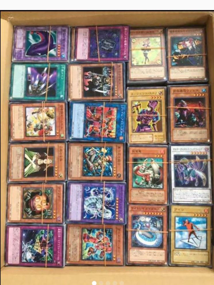 遊戯王 ノーマル およそ21,0キロ 大量 まとめ売り1万枚超えセット 送料無料