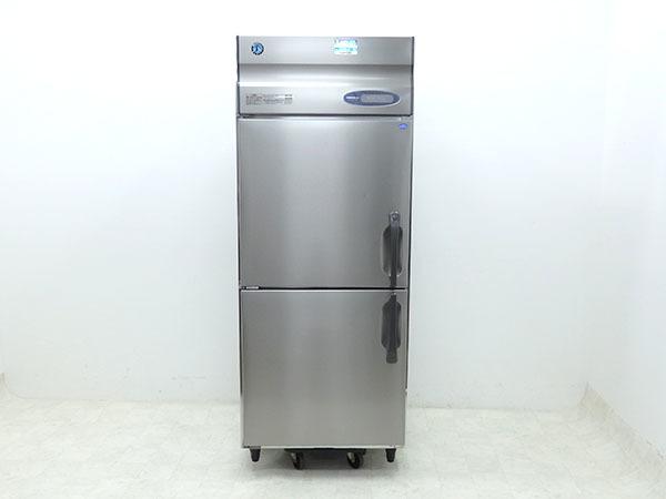 D3124【税込】2016年製 ホシザキ タテ型業務用冷凍冷蔵庫 HRF-75ZT(冷凍231L/冷蔵222L)/ 115万【営業所止め】_画像2