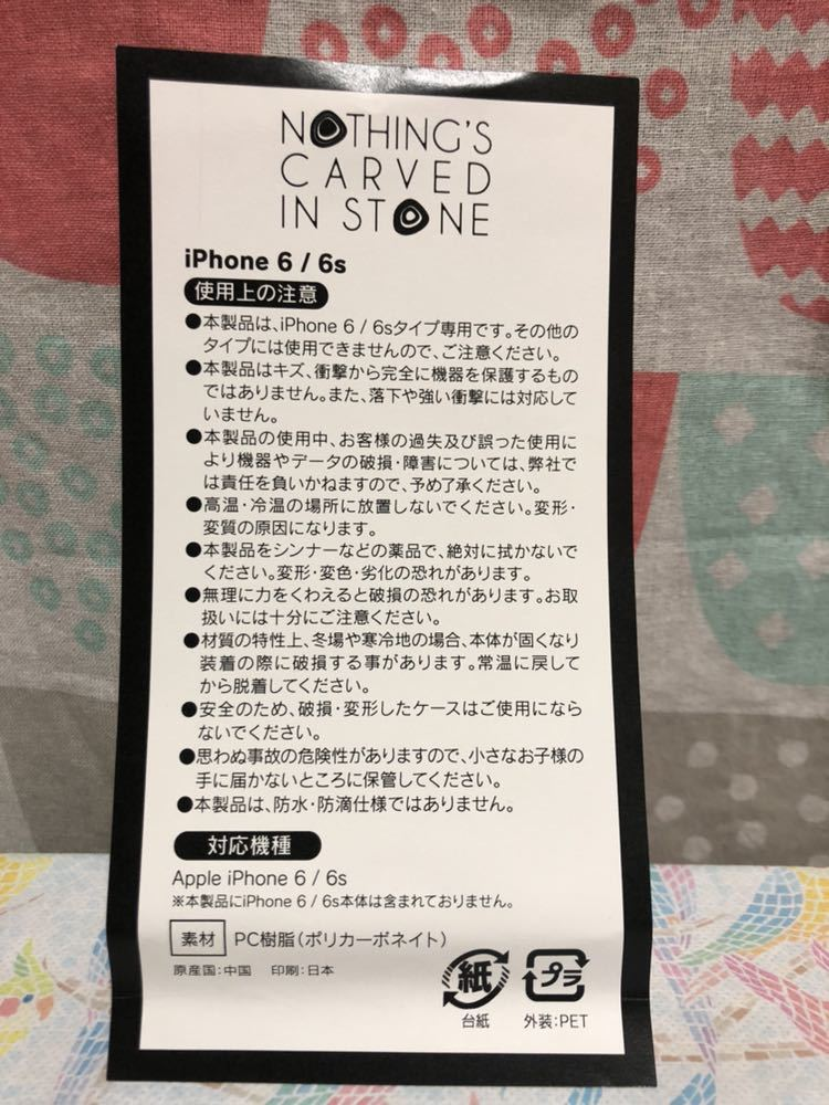 nothing's carved in stone ナッシングスカーブドインストーン iPhone6/6s ケース 送料無料_画像3