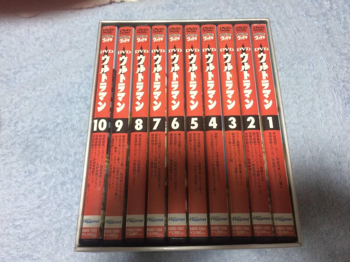 DVD ウルトラマン 初代 全10巻_画像1