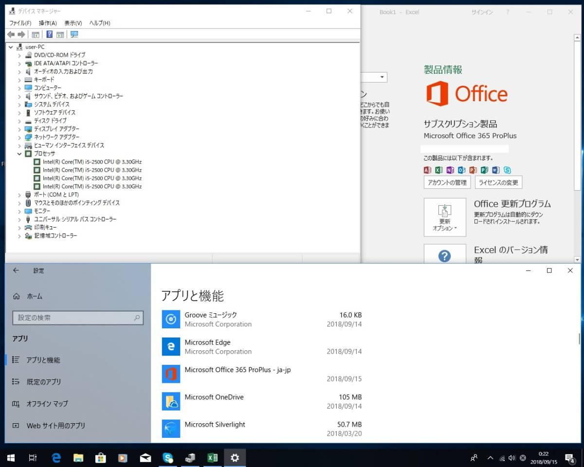 ◆富士通 FMV ESPRIMO D581/C Core i5 2500 /8GB/500GB/Win10/office365/DtoDリカバリ◆_画像8