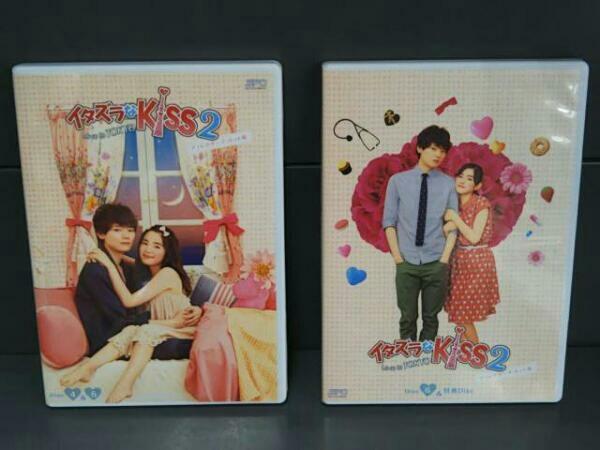 DVD イタズラなKiss2~Love in TOKYO ディレクターズ・カット版 DVD-BOX2_画像3