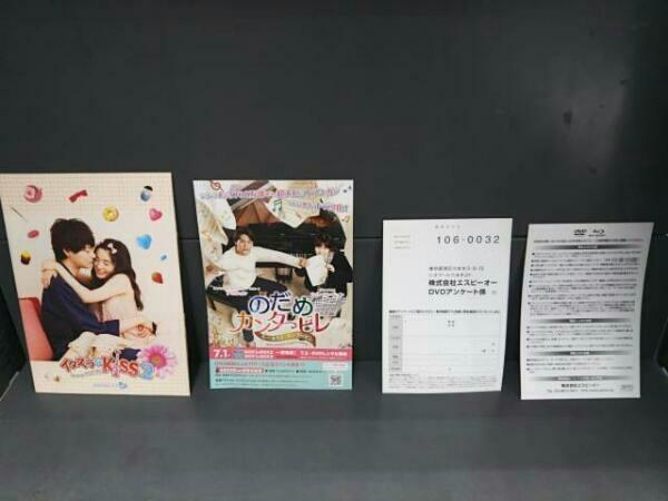 DVD イタズラなKiss2~Love in TOKYO ディレクターズ・カット版 DVD-BOX2_画像6