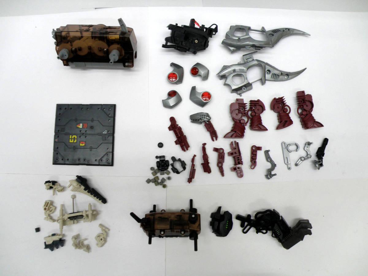 ◆ トミー ゾイド ジャンク-13 旧 ゾイドセット ◆ ZOIDS TOMY プラモデル パーツ取り・レストア用