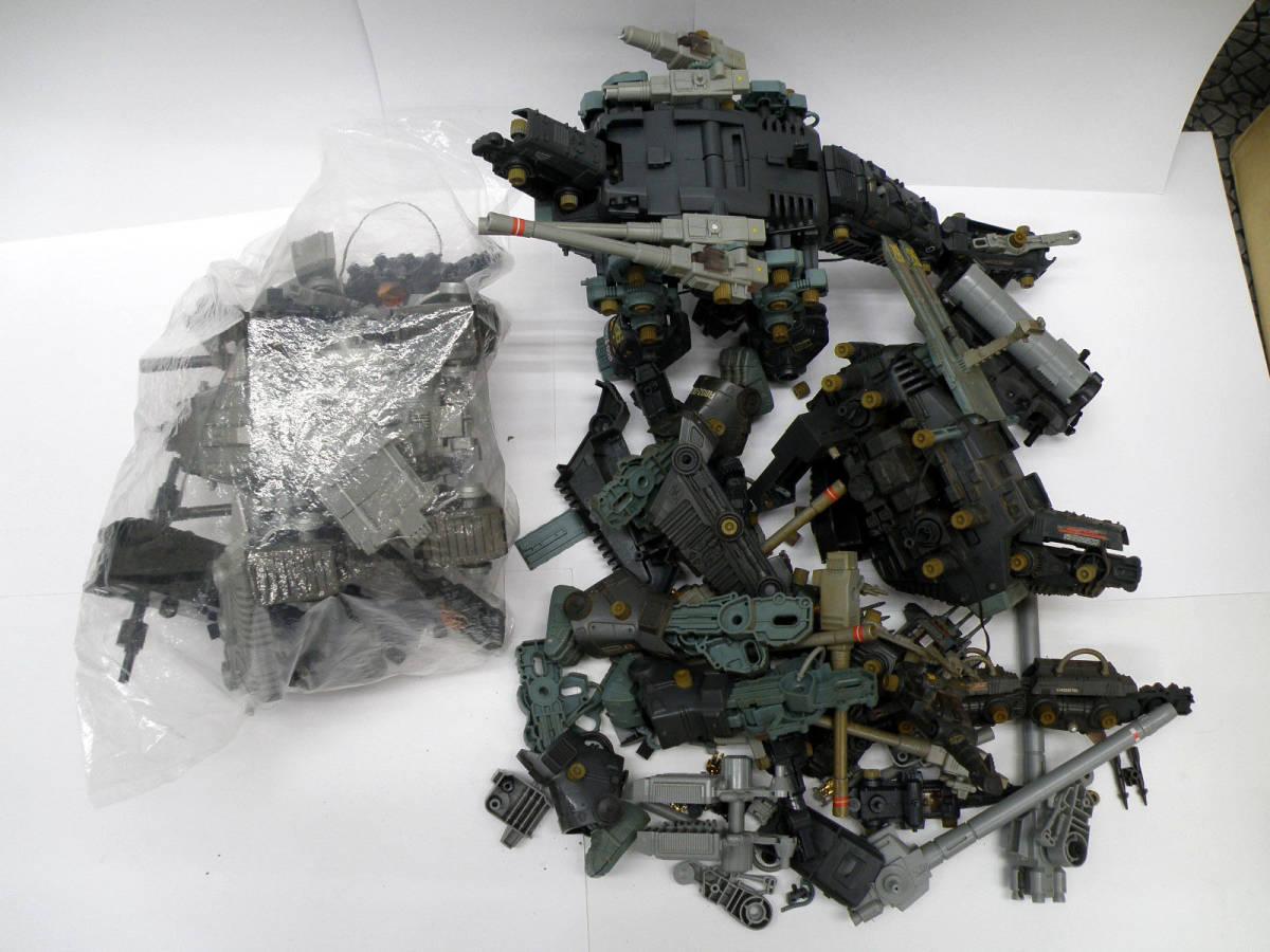 ◆ トミー ゾイド ジャンク-14 新旧 ウルトラザウルス ◆ ZOIDS TOMY プラモデル パーツ取り・レストア用