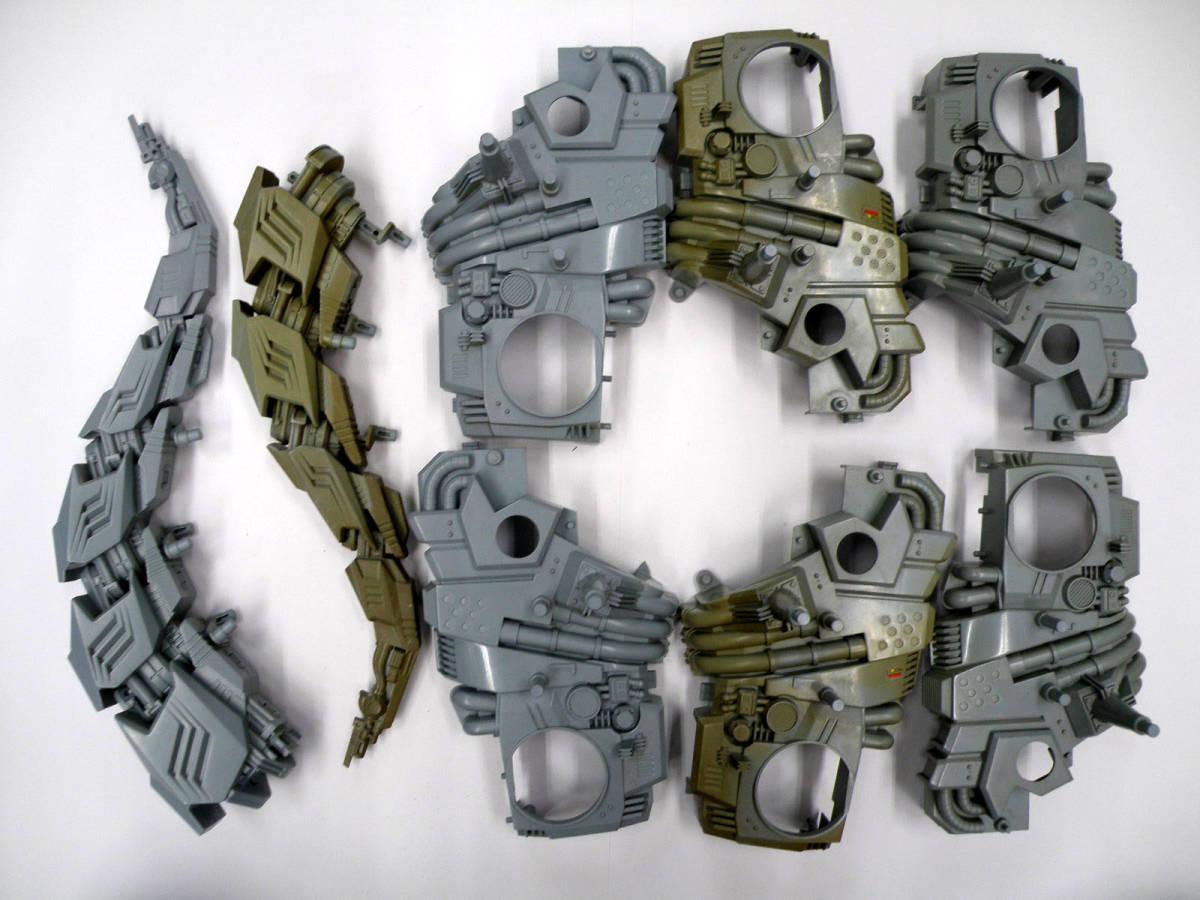 ◆ トミー ゾイド ジャンク-16 旧 キングゴジュラス ◆ ZOIDS TOMY プラモデル パーツ取り・レストア用 _画像4