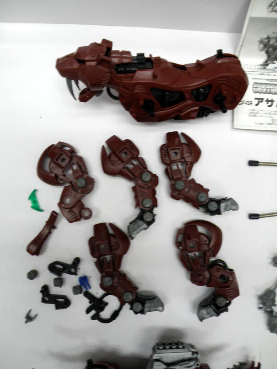 ◆ トミー ゾイド ジャンク-9 旧 グレートサーベル サーベルタイガー アサルトユニット ◆ ZOIDS TOMY プラモデル パーツ取り・レストア用_画像3