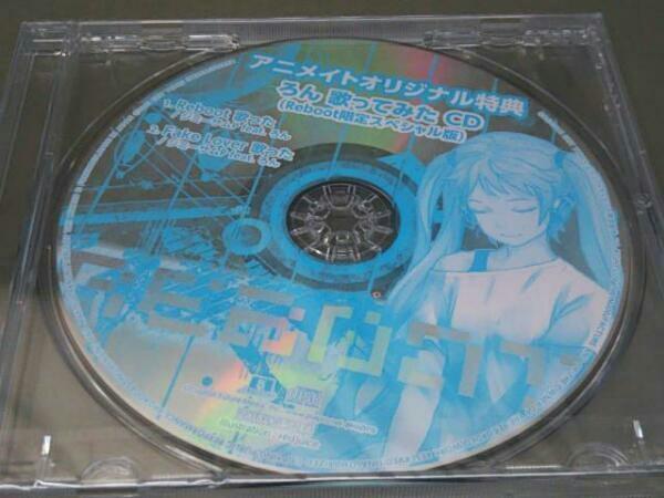 【未開封品】 アニメイトオリジナル特典CD4点セット_画像5