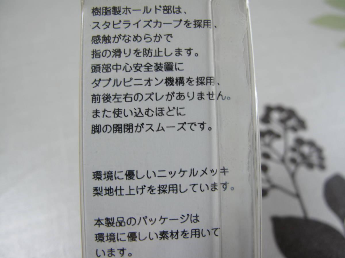 新品 SE 小文回 鉛筆 1-730-7069 UCHIDA KD型 製図器 コンパス_画像3