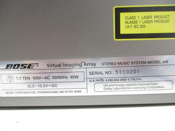 □動作品 BOSE ボーズ 一体型 VIRTUAL IMAGING ARRAY VIA 高音質 CD・MD プレイヤー FM/AM 専用ケース付 0201 A-3□_画像7