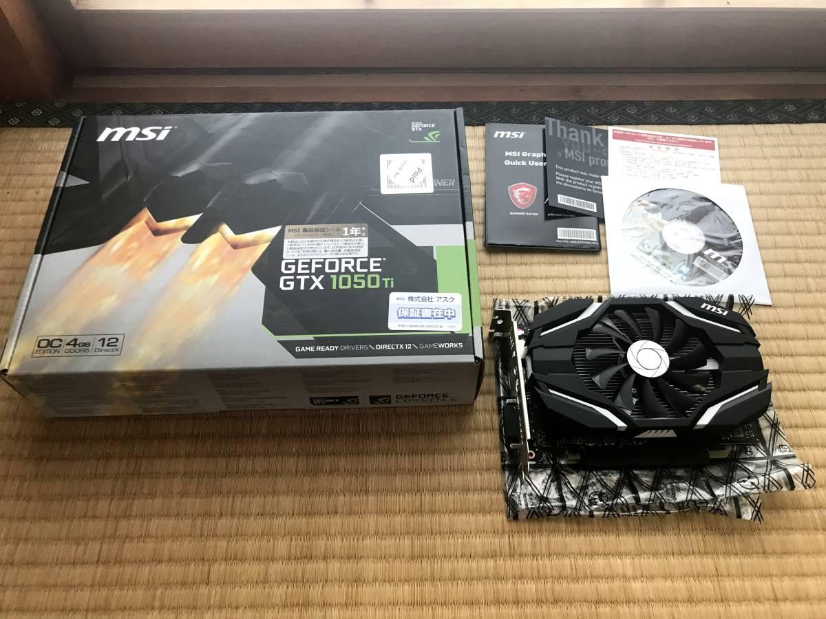 MSI GEFORCE GTX 1050ti 4GB OCV1 【省エネ/シングルファン/省スペース設計】