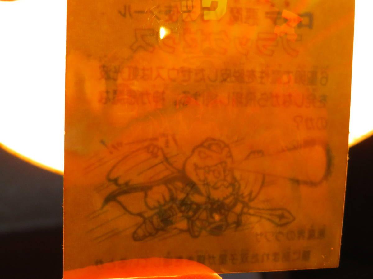 旧ビックリマンチョコ 第6弾 ブラックゼウス 当時のオリジナルシール!!_画像4