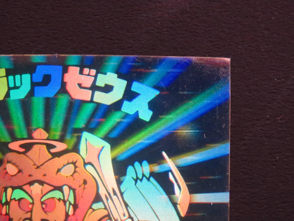旧ビックリマンチョコ 第6弾 ブラックゼウス 当時のオリジナルシール!!_画像5