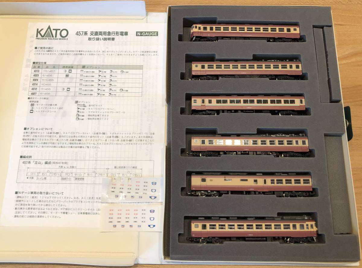 KATO JR457系 急行電車 6両セット 送料¥185~_画像3