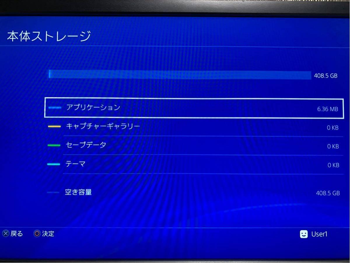 PS4 PlayStation4 PS4本体 CUH-1200A ジェットブラック プレイステーション4 SONY_画像9