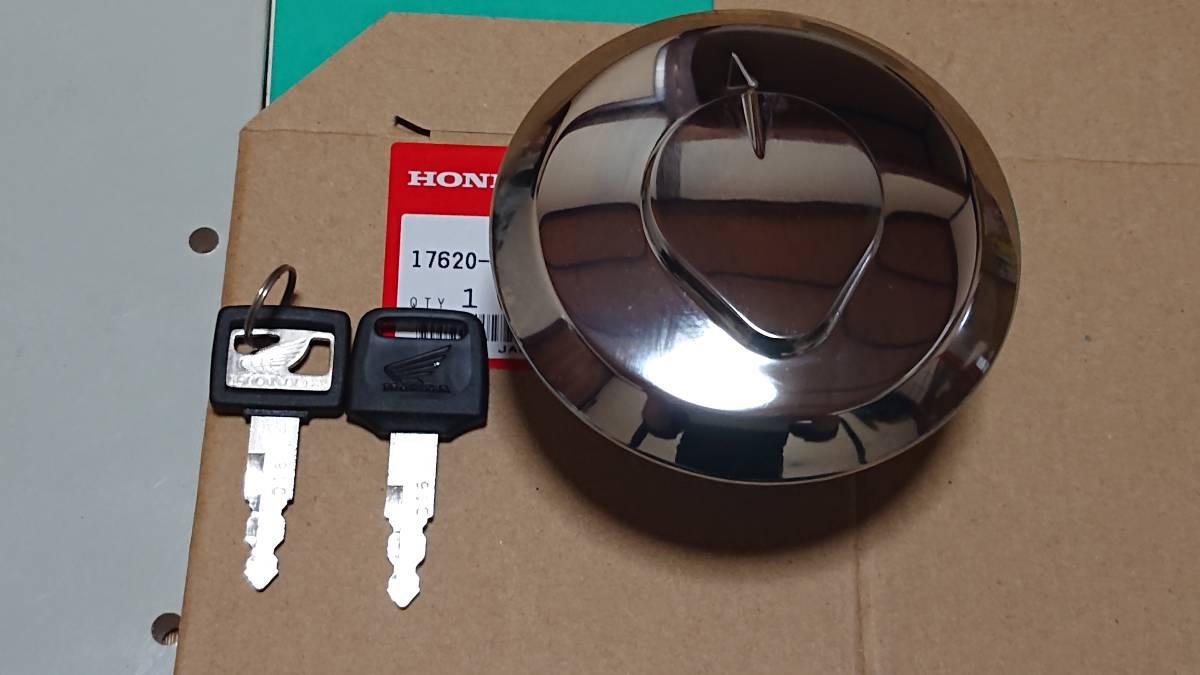 最後の1個 新品 CBX400F キー セット 新品純正額縁キー1本付き メイン、シートロックは新品社外品 鍵しっぽ本舗_画像3
