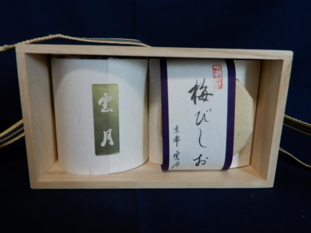 京都雲月 小松こんぶ/梅びしお(小松こんぶ45g、梅びしお150g) 19/10/03_画像7