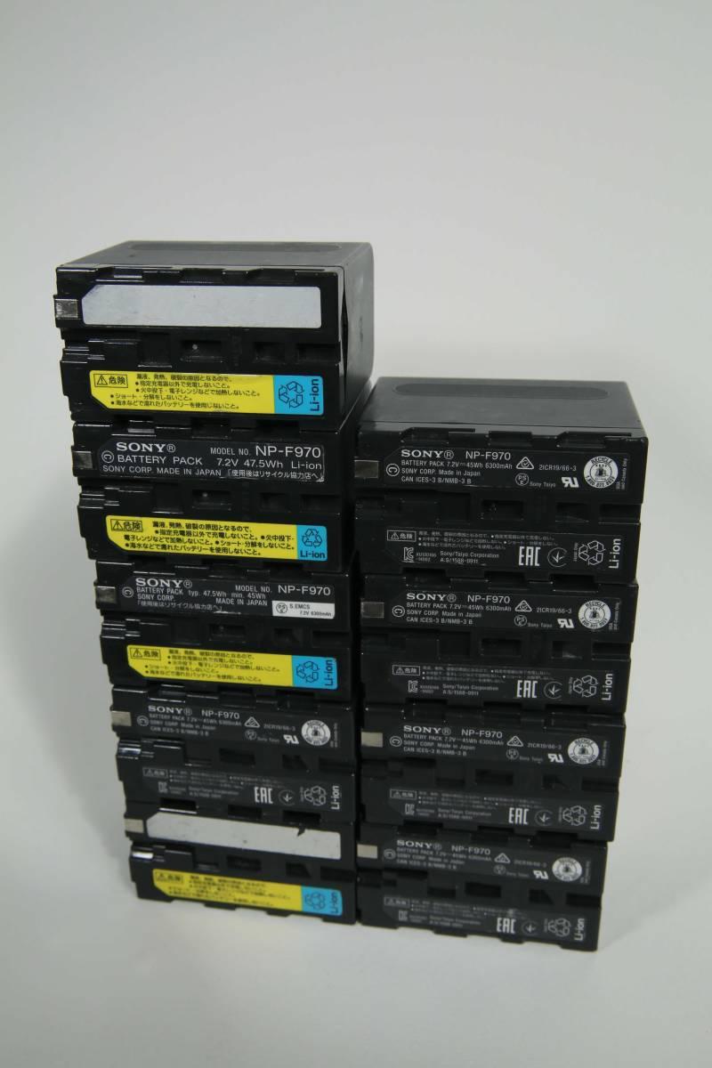 【凹み無し!】NP-F970 SONY Lバッテリー 9個セット!_画像2