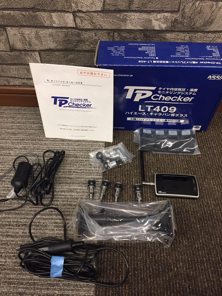 レア 鍛造 BBS LM 20インチ 9.5J+40 10.5J+20 PCD114.3-5H LM238 LM239 DB-SLD 日産 GT-R R35スペック ニットータイヤ&TPMSエアモニ付き_画像10