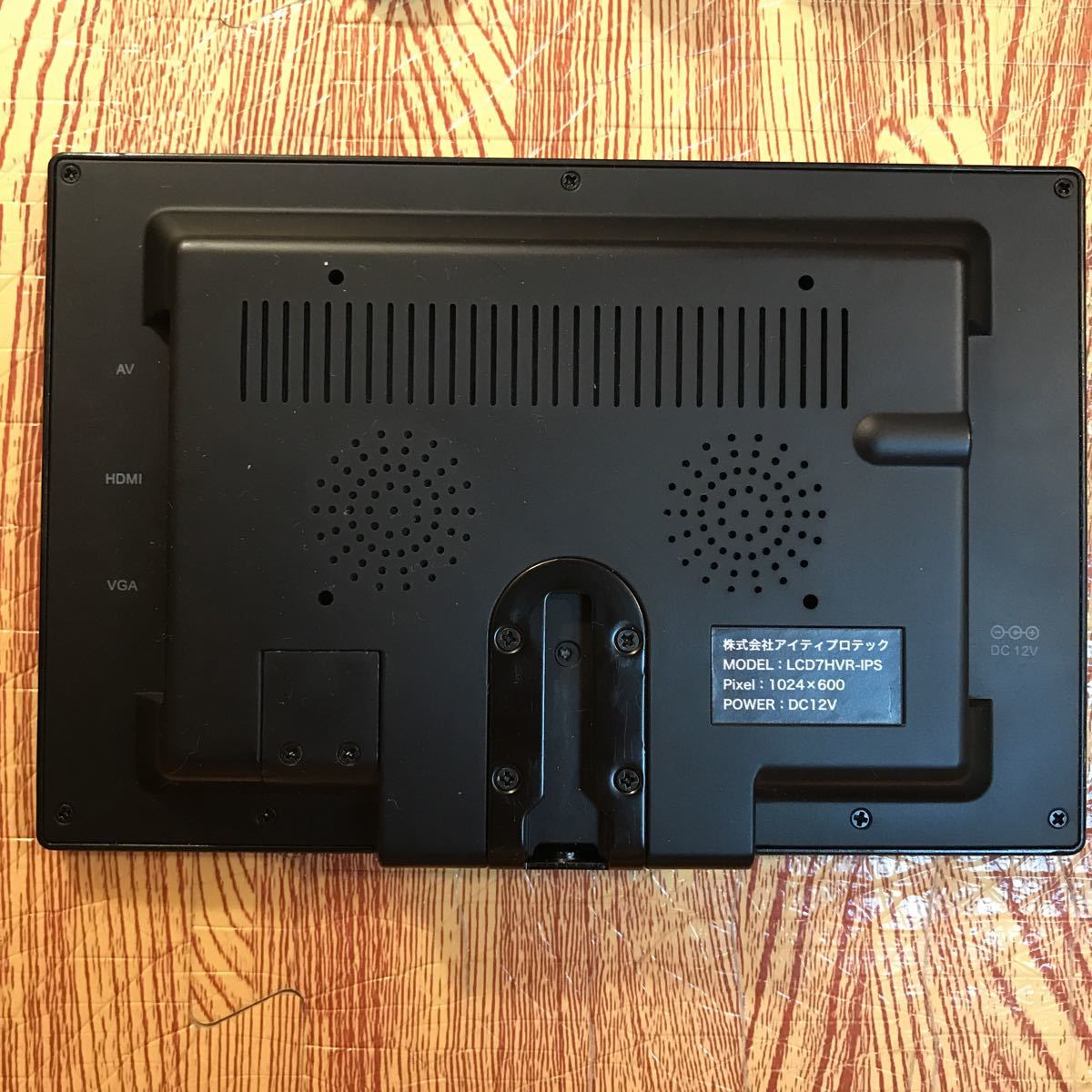 【1円~】7型マルチモニター LCD7HVR-IPS【一部動作確認済】_画像3