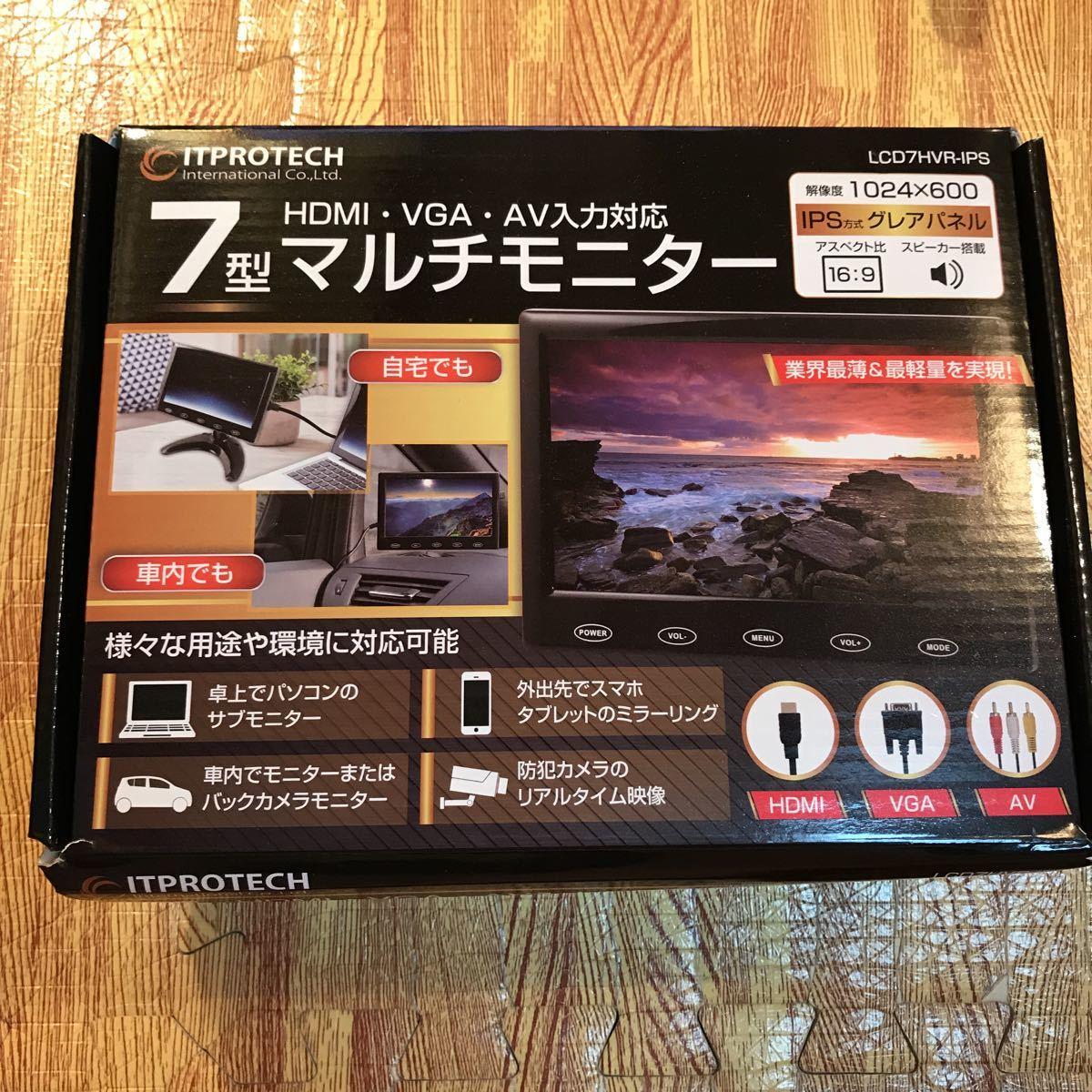 【1円~】7型マルチモニター LCD7HVR-IPS【一部動作確認済】_画像9